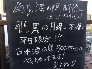 image2_19.JPG