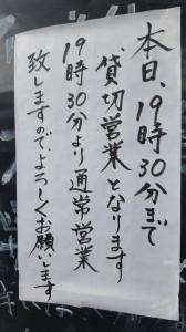 image3_5.JPG