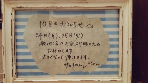 image2_18.JPG