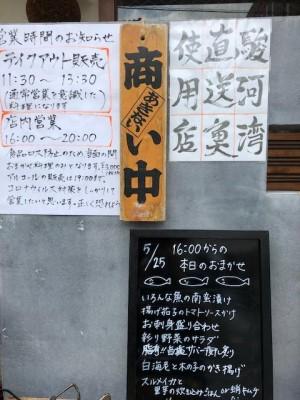image0_15.jpeg